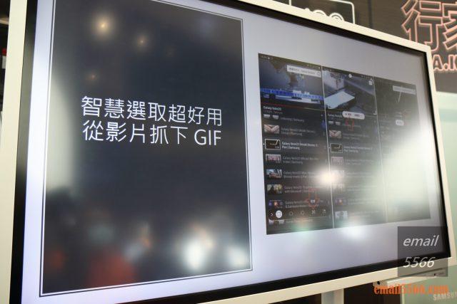 Galaxy Note20 5G 旗艦體驗-智慧選取-從影片抓下GIF動態圖