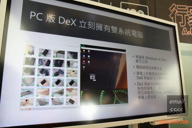 Galaxy Note20 5G 旗艦體驗-智慧選取-PC版DeX 立刻擁有雙系統電腦