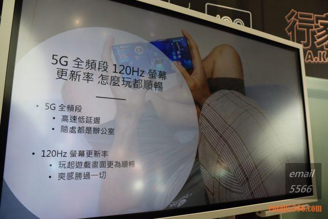 Galaxy Note20 5G 旗艦體驗-智慧選取-5G全頻段/120Hz螢幕更新率,怎麼玩都順暢