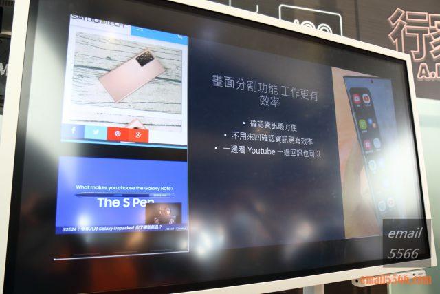 Galaxy Note20 5G 旗艦體驗-智慧選取-畫面分割功能,工作更有效率