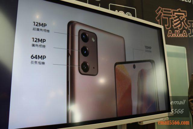 Galaxy Note20 5G 旗艦體驗-Note 20 後相機鏡頭