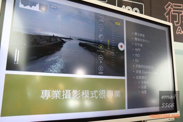 Galaxy Note20 5G 旗艦體驗-專業攝影模式