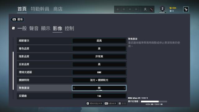 XPG XENIA女武神薩尼亞 電競筆電 1660Ti 開箱-虹彩六號 圍攻行動