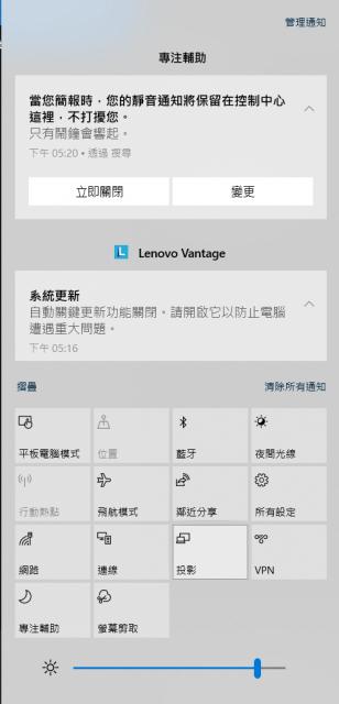 Epson EH-TW750 住商兩用投影機-以Miracast功能支援筆電和Android系統的各種行動裝置投影鏡射