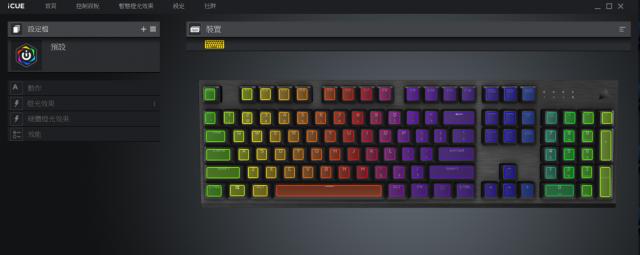 海盜船 CORSAIR K60 RGB PRO機械電競鍵盤 開箱-窄身 RGB CHERRY VIOLA軸-iCUE