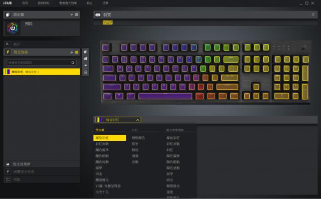 海盜船 CORSAIR K60 RGB PRO機械電競鍵盤 開箱-窄身 RGB CHERRY VIOLA軸-iCUE 燈光效果