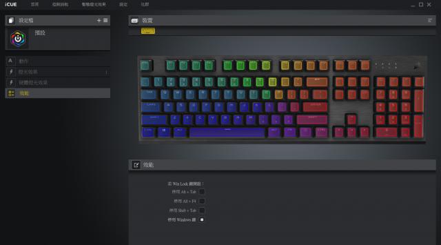 海盜船 CORSAIR K60 RGB PRO機械電競鍵盤 開箱-窄身 RGB CHERRY VIOLA軸-iCUE 效能的選項 鎖定功能鍵