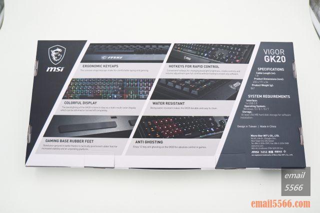 微星 MSI VIGOR GK20 GAMING 鍵盤 開箱-外盒包裝背面