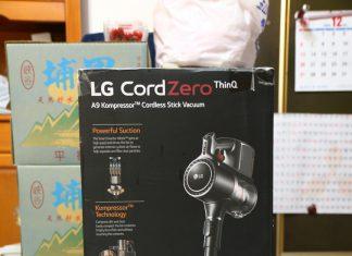 LG A9K WiFi 濕拖無線吸塵器-產品外箱