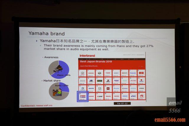 全球最小3LCD 雷射投影機 Epson EF12-天花板前投、無線投影、Android TV、自動對焦/水平垂直梯型修正-YAMAHA 樂器