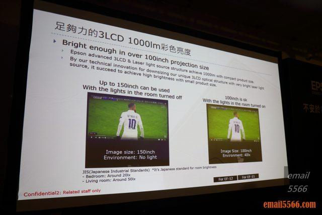 全球最小3LCD 雷射投影機 Epson EF12-天花板前投、無線投影、Android TV、自動對焦/水平垂直梯型修正-3LCD/雷射光源先進技術