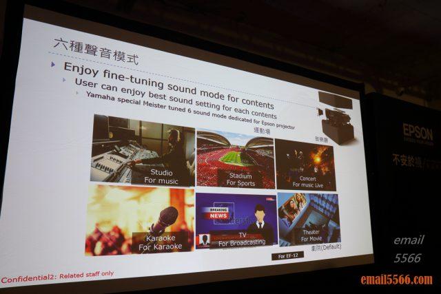 全球最小3LCD 雷射投影機 Epson EF12-天花板前投、無線投影、Android TV、自動對焦/水平垂直梯型修正-YAMAHA音響具有3D音效
