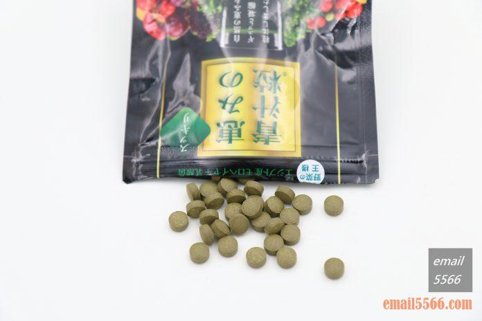 樂萊乳酸多多青汁粒 攝取蔬果纖維 增加腸道好菌