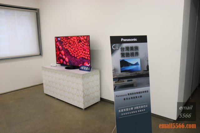驚艷6原色 色彩極致之美 Panasonic HX750/900、HZ1500 電視體驗會-看見真實之美