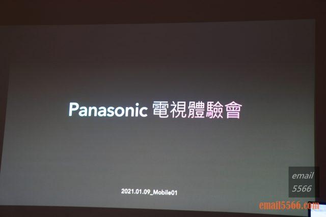 驚艷6原色 色彩極致之美 Panasonic HX750/900、HZ1500 電視體驗會-Mobile01 X Panasonic 電視體驗會