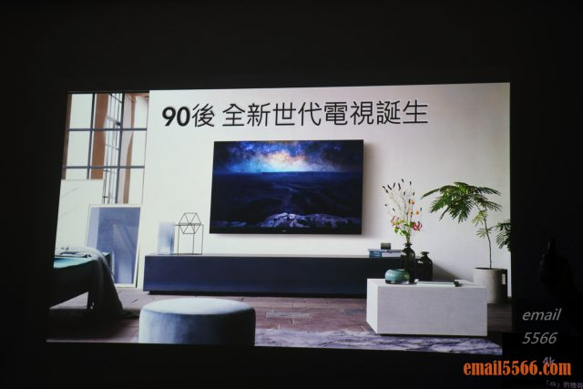 驚艷6原色 色彩極致之美 Panasonic HX750/900、HZ1500 電視體驗會-1990年代 新世代電視