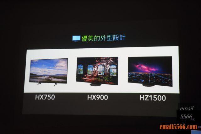 驚艷6原色 色彩極致之美 Panasonic HX750/900、HZ1500 電視體驗會-優美的外型設計