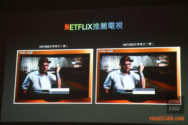 驚艷6原色 色彩極致之美 Panasonic HX750/900、HZ1500 電視體驗會-內建NETFLIX