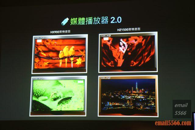驚艷6原色 色彩極致之美 Panasonic HX750/900、HZ1500 電視體驗會-媒體播放器