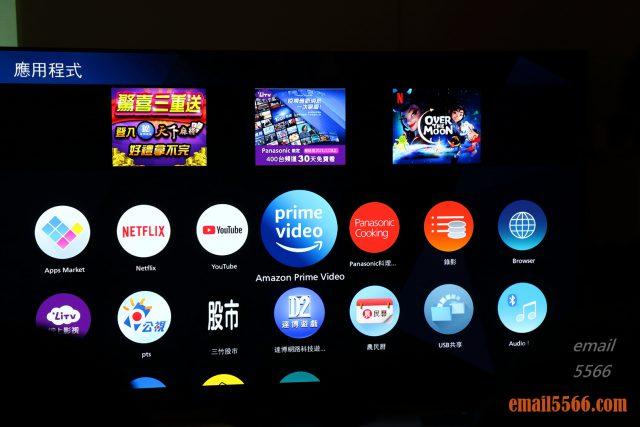 驚艷6原色 色彩極致之美 Panasonic HX750/900、HZ1500 電視體驗會-Firefox OS TV