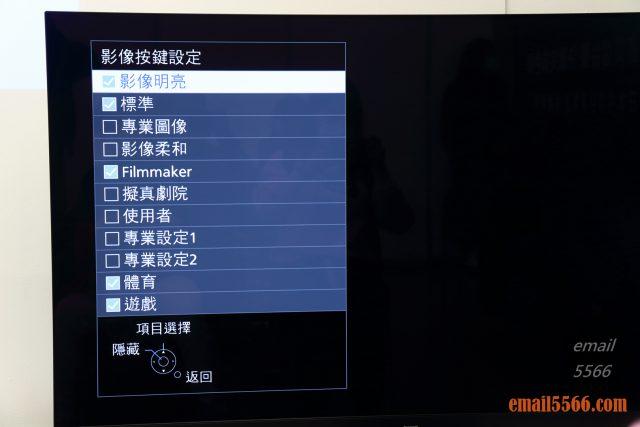 驚艷6原色 色彩極致之美 Panasonic HX750/900、HZ1500 電視體驗會-簡單的操作與設定
