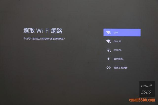 全球最小3LCD 雷射投影機 Epson EF12-天花板前投、無線投影、Android TV、自動對焦/水平垂直梯型修正-Wi-Fi網路設定