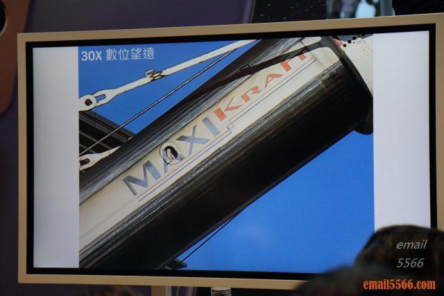 2021 Galaxy S21 5G旗艦系列手機體驗會-Pro級攝影、高解析高螢幕更新-30倍數位望遠鏡頭