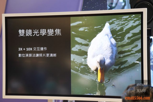 2021 Galaxy S21 5G旗艦系列手機體驗會-Pro級攝影、高解析高螢幕更新-雙鏡光學變焦