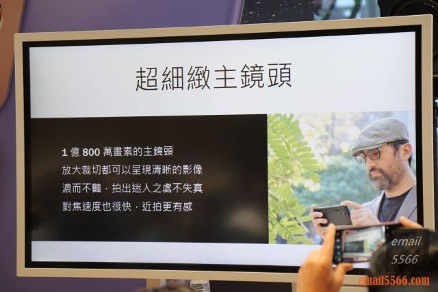 2021 Galaxy S21 5G旗艦系列手機體驗會-Pro級攝影、高解析高螢幕更新-超細致主鏡頭