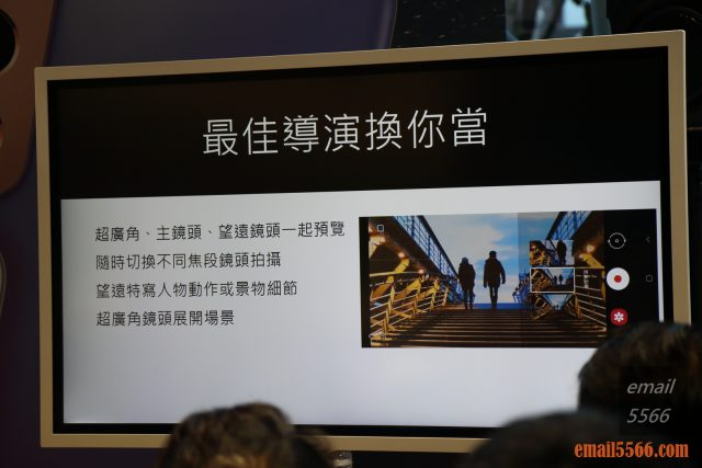 2021 Galaxy S21 5G旗艦系列手機體驗會-Pro級攝影、高解析高螢幕更新-最佳導演換你當