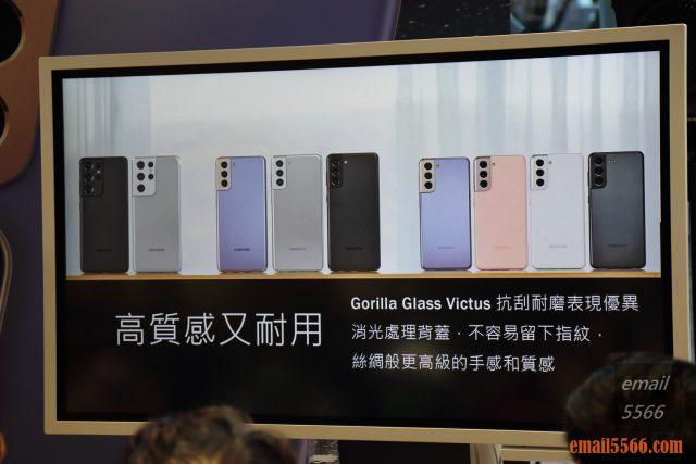 2021 Galaxy S21 5G旗艦系列手機體驗會-Pro級攝影、高解析高螢幕更新-S21系列 各種顏色