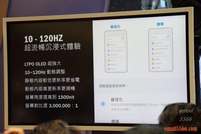 2021 Galaxy S21 5G旗艦系列手機體驗會-Pro級攝影、高解析高螢幕更新-120Hz螢幕更新率