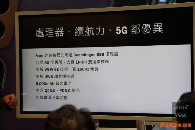 2021 Galaxy S21 5G旗艦系列手機體驗會-Pro級攝影、高解析高螢幕更新-高規格