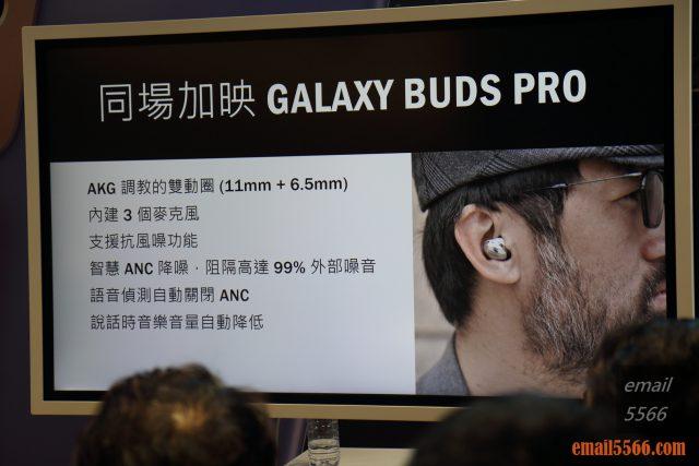 2021 Galaxy S21 5G旗艦系列手機體驗會-Pro級攝影、高解析高螢幕更新-贈送Galaxy BUDS PRO