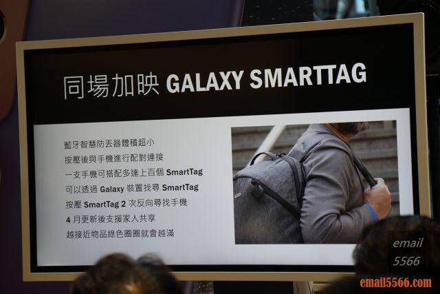 2021 Galaxy S21 5G旗艦系列手機體驗會-Pro級攝影、高解析高螢幕更新-SMARTTAG 藍芽智慧防丟器