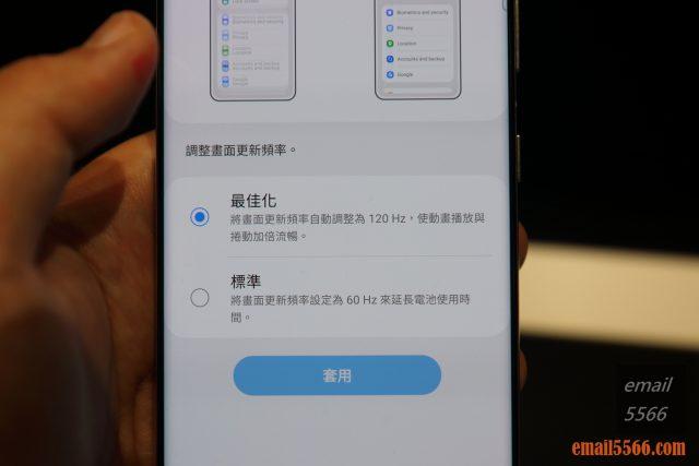 2021 Galaxy S21 5G旗艦系列手機體驗會-Pro級攝影、高解析高螢幕更新-S21在高解析度也能使用120Hz螢幕更新率