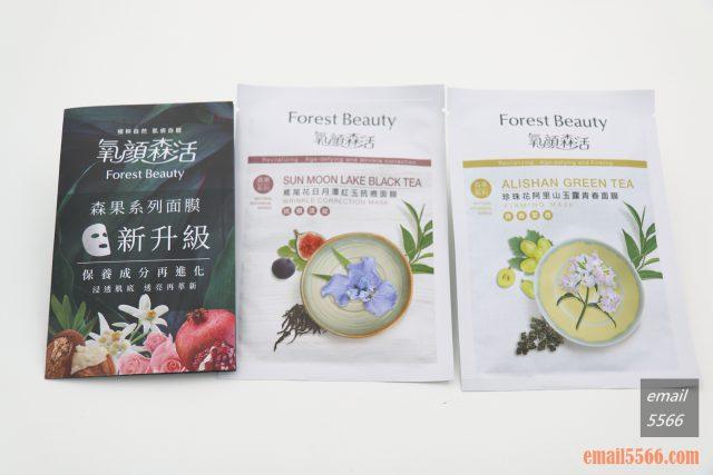 氧顏森活森果面膜系列茶面膜 回復年青的自己-森果面膜系列包裝封面
