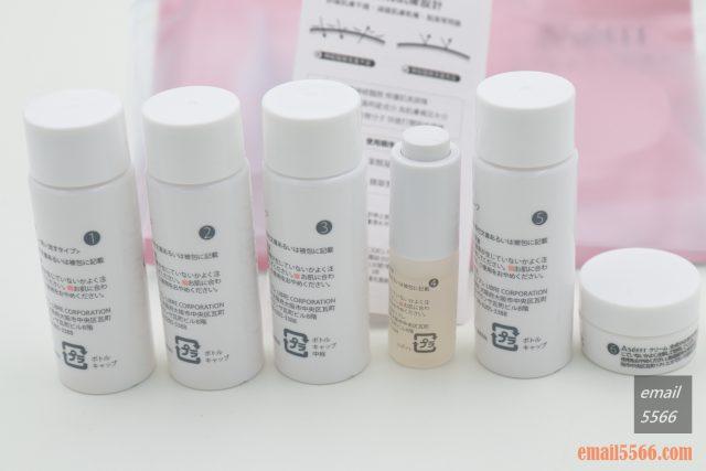 ASéFFF超滲透修護保濕旅行組 (卸妝+潔顏+活膚露+精華+精華乳+精華霜)-啟動肌膚改變的力量-包裝瓶