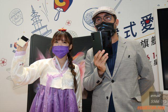 2021 三星最新旗艦摺疊Galaxy Z Fold3/Flip3 雙旗艦體驗會-Saydigi總編輯KisPlay