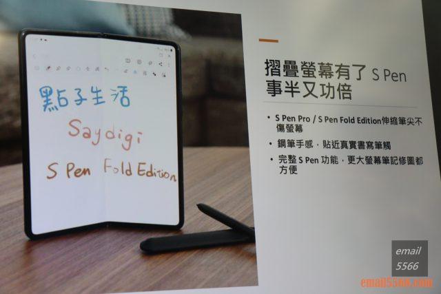 2021 三星最新旗艦摺疊Galaxy Z Fold3/Flip3 雙旗艦體驗會-Galaxy Z Fold3有了S Pen事半又功倍