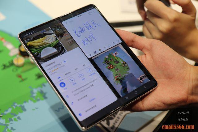 2021 三星最新旗艦摺疊Galaxy Z Fold3/Flip3 雙旗艦體驗會-Galaxy Z Fold3 可以用視窗的方式,最多開啟5個分頁,總共8款APP